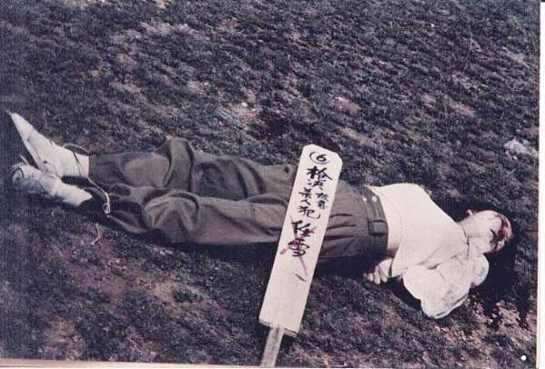 美女 中国 任雪/任雪被枪毙后