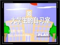 """自习室之歌歌词_那些年我们听过的""""雷人神曲""""TOP10(组图)-搜狐滚动"""