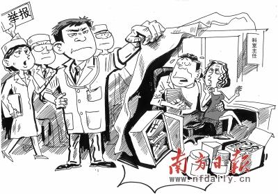 """昨日,网友""""愿生活静好""""于本月6日17时48分发布的一个""""曝深圳市人民医院麻醉科陶明哲主任贪污受贿数千万元""""的帖子引起了社会的关注(如下图,周游摄)。"""