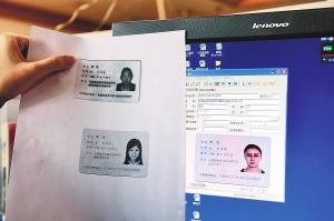 记者发现与真的身份证复印件相比,生成器上的名字,证件号等字体是添加图片