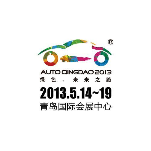 超豪华钢铁猛兽狂袭5月14日青岛国际车展