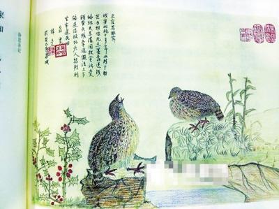 """中纪委原书记吴官正作铅笔画骂""""脏官""""(图)"""