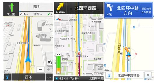 ——soso街景地图导航版体验测评