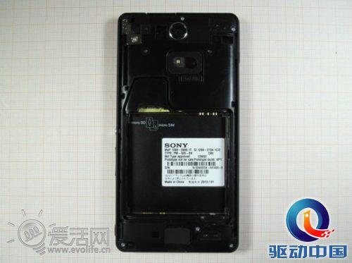 索尼Xperia A曝光 三防+高清摄像