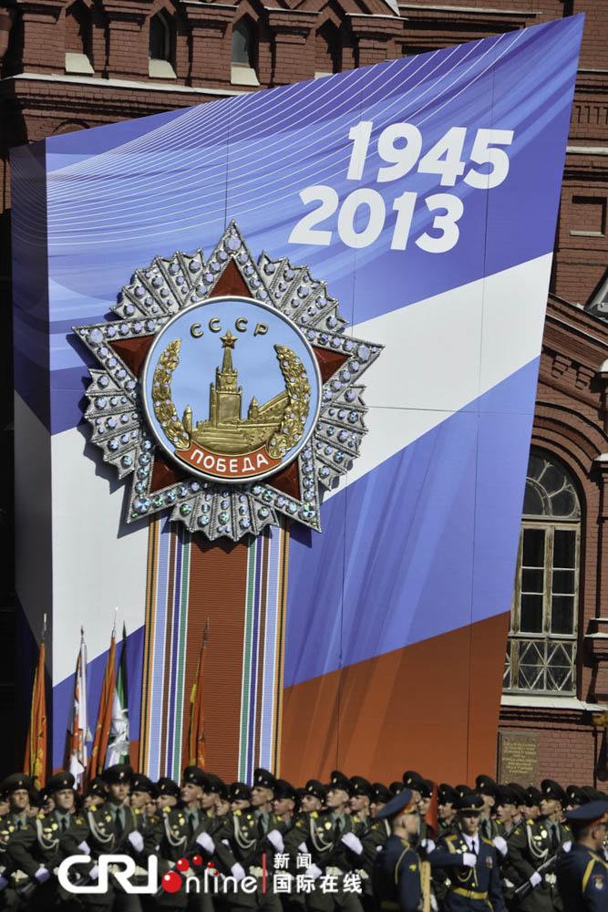 莫斯科/5月9日,莫斯科红场举行盛大阅兵纪念伟大的卫国战争胜利68周年