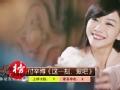 中国新声榜月度盘点(2013.4)——好声音继续称霸