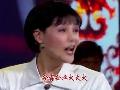 《百变大咖秀片花》黄艺馨孙坚模仿井冈山陈红 演唱《好兆头》