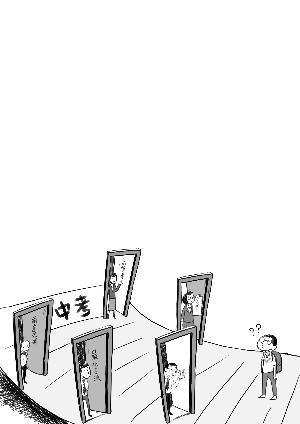 国防教育手绘图