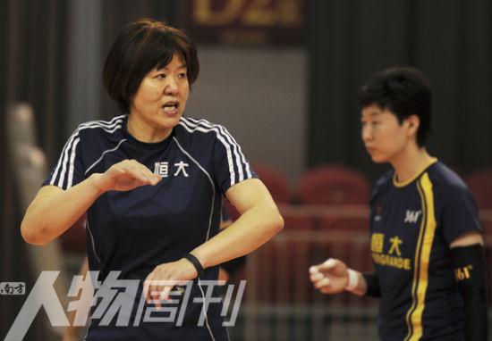 郎平再一次执教中国女排