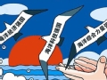 中国大洋事务强国地位战略