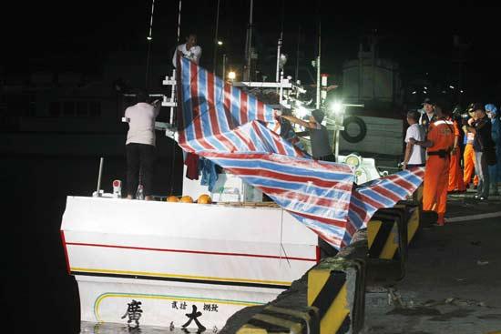 组图:台遭菲射击渔船返渔港 弹孔遍布船体