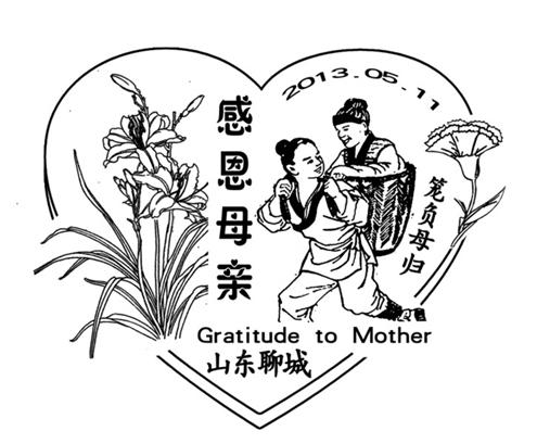 感恩手绘宣传画