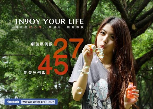黛比的最新图片 qvod台湾美女黛比全集