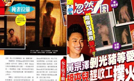 周刊曾报道黄宗泽裸照,疑似黄宗泽与胡杏儿同居