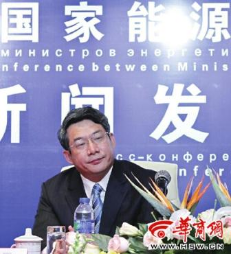 2011年9月24日,时任国家能源局局长的刘铁男在西安参加欧亚国家能源部长会议 本报记者张杰摄