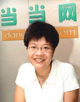 俞渝:当当网联合总裁