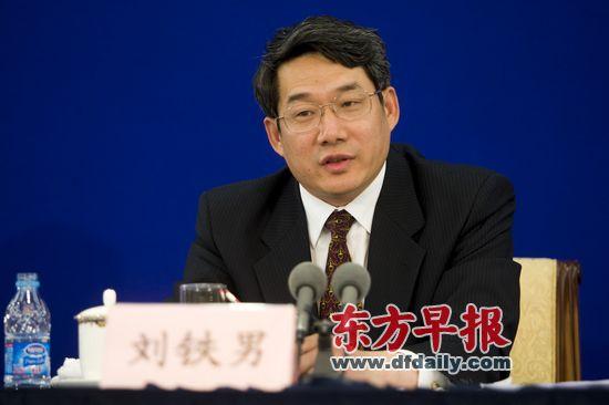 发改委副主任刘铁男落马