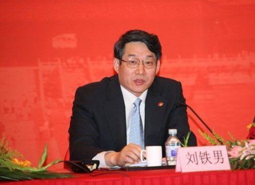 发改委副主任刘铁男落马内幕 情妇反目后越洋电话举报 组图