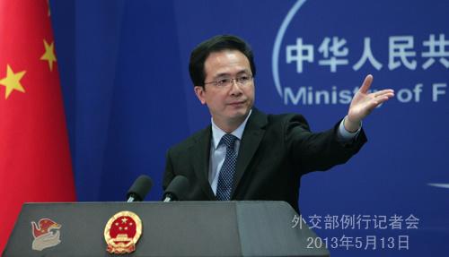 中新网5月13日电外交部发言人洪磊13日主持例行记者会,就李克强出访、中印边境对峙等答记者问。