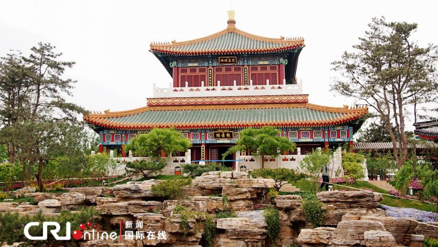 北京园展现中国皇家园林建筑之美 林路 摄图片