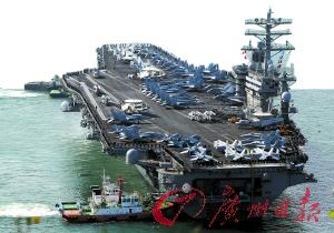 """11日,美国海军""""尼米兹""""号核动力航空母舰及其战斗群当天抵达韩国。"""