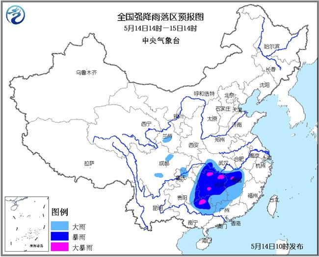 气象局:南方拉响暴雨预警 需防城市内涝等灾害