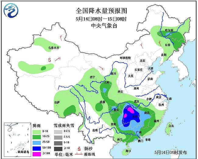 气象局:南方强降雨蓄势待发 雨水为北方地区降温
