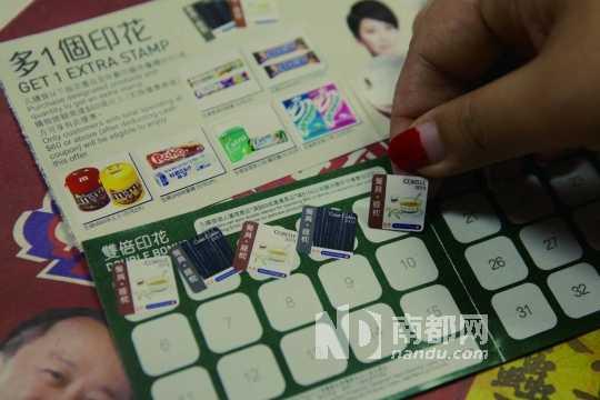 """""""印花本""""是师奶钱包的标准配置(组图)图片"""
