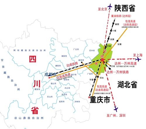 市情区位地图达州市绕城公路与达渝高速互通立交 达州城市全景四川省