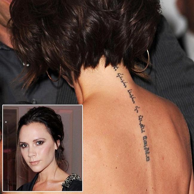 欧美明星背后纹身的隐晦寓意