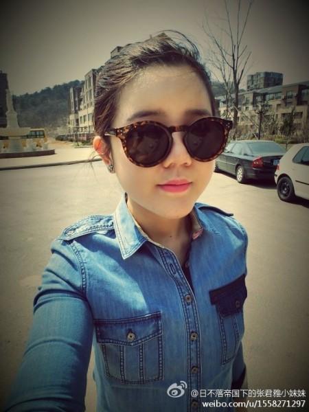 大连26岁漂亮男生深圳遇害不久前留学v男生追女孩女生电视剧图片