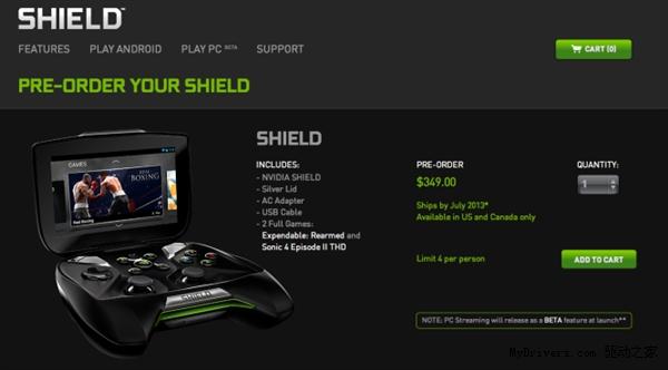 NVIDIA Tegra 4游戏掌机上市详情:国内暂时别想了