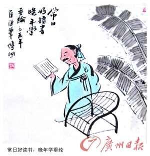 水墨漫画:常日好读书,晚年学垂纶(毕传国/CFP)