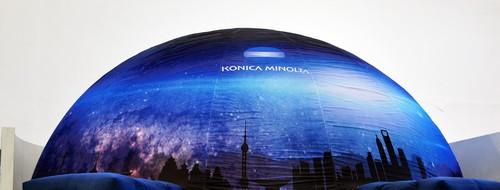 柯尼卡美能达为参展者带来全彩高清晰3d球幕电影图片
