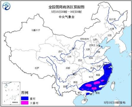 气象台继续发暴雨黄色预警 江南华南有大到暴雨