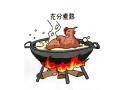 阻击禽流感