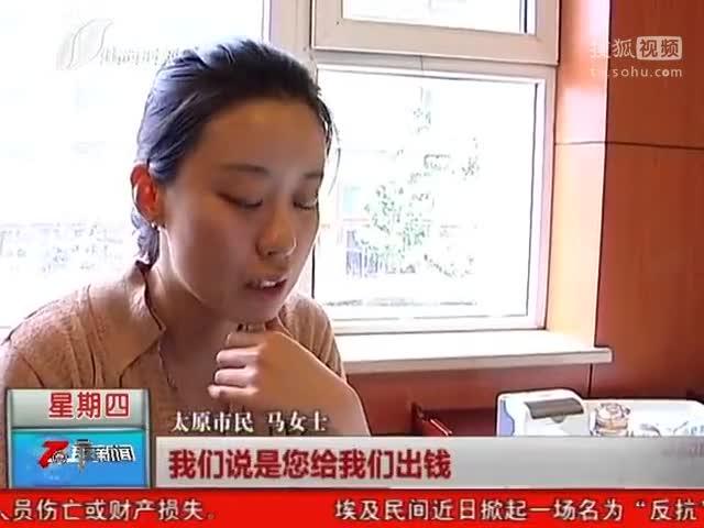 小肥羊火锅店:菜叶上惊现成片虫卵
