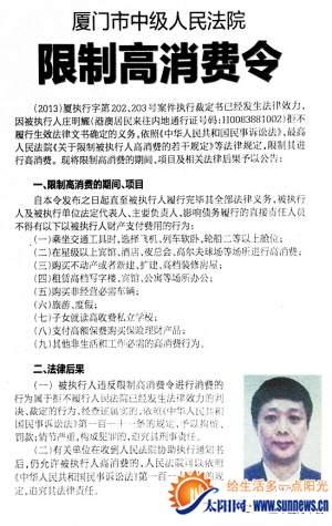 限外令_限高令兩年解除_禁塑令和限塑令區別