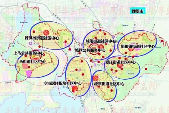 城阳区确定未来18年发展规划 打造大青岛核心区