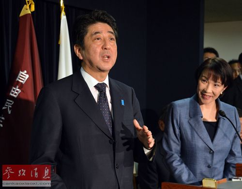 外媒:安倍称从未否认日本侵略中国(图)