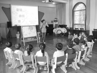 幼儿园集体教学易出现的问题