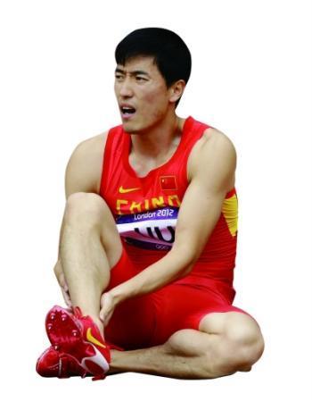 刘翔身背10亿大合同 退役或面临三倍违约金