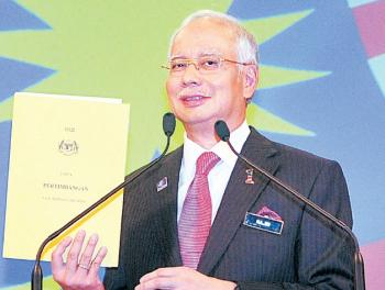 马来西亚《诗华日报》