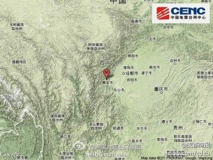 中新网5月16日电据中国地震台网测定,5月16日14时59分在四川省雅安市芦山县、宝兴县交界(北纬30.3度,东经102.9度)发生3.3级地震,震源深度17千米。
