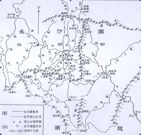 图1、《长沙国南部守备形势图》见张修桂《专著》P563图4―12―1