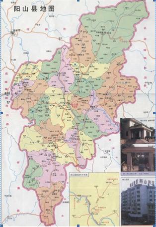 图2、《阳山县行政区域图》