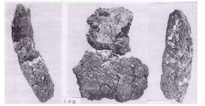 图7 1、侧面2、外壁第一期陶器 3、近底部