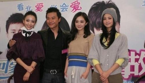 佟丽娅、陈思成、杨幂、张歆艺