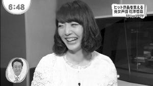 兵库北小姐