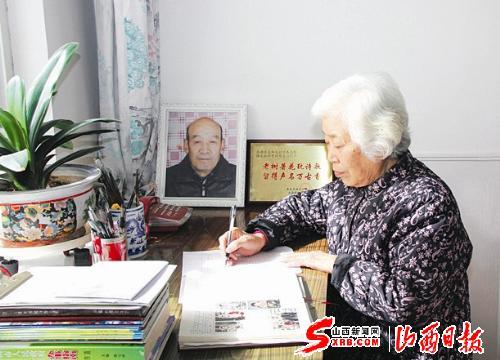 刘焕文在整理稿件图片